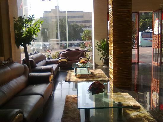 Hongdu Hotel: 大堂