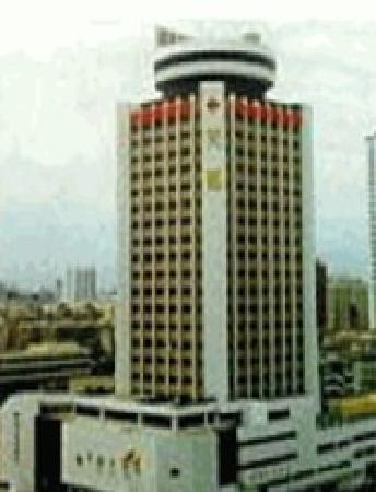 Photo of Fujian Tianfu Hotel Fuzhou