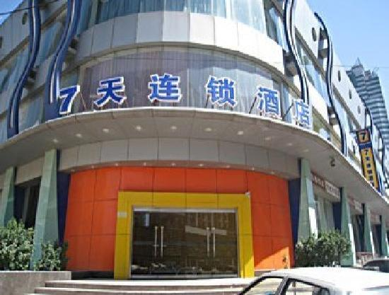 7 Days Inn (Tianjin Huanghedao): 1120