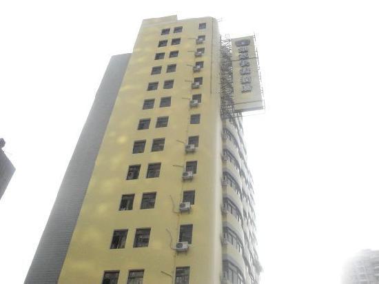 Home Inn Shenzhen Luohu Kou'an : 外景