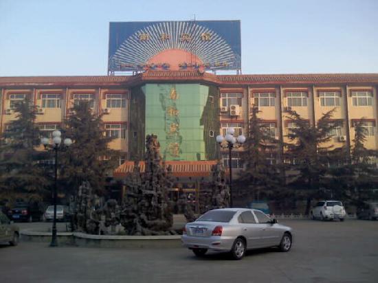 Nanhe Hotel