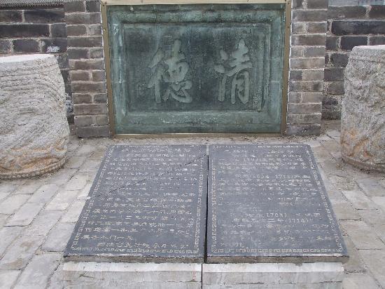Shangqiu Ancient City: 古城
