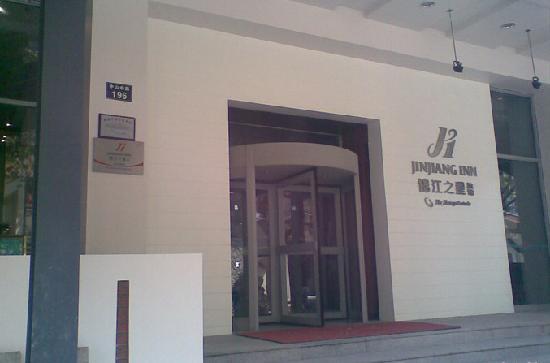 Jinjiang Inn Central Hangzhou West Lake Avenue Nansong Yujie: 001