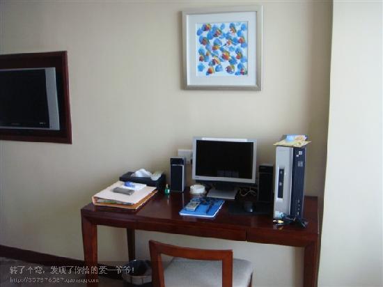 Hubin Bu Bu Gao Hotel : 电脑柜台