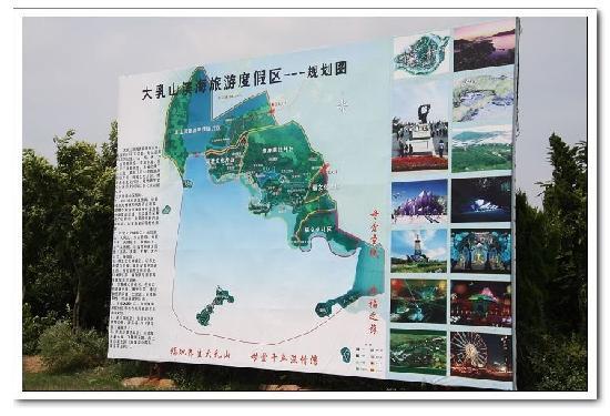 Rushan, China: 23209703