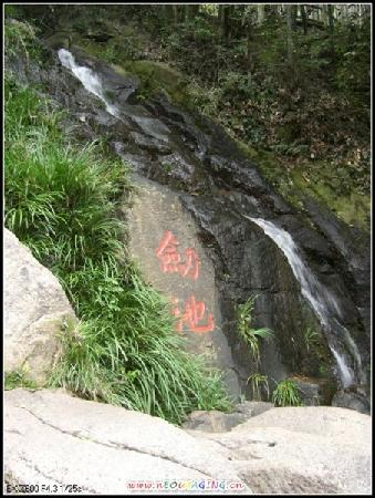 Deqing County, China: 剑池