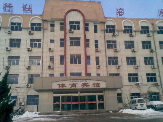 Tiyu Hotel: 酒店外观