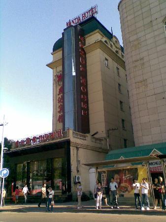 Yanda Hotel (Harbin Shangzhi)