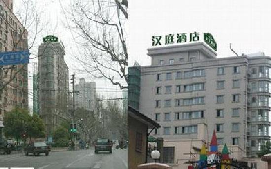 上海漢庭打浦橋店