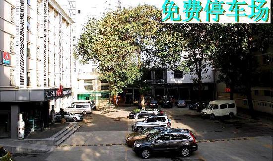 Jinjiang Inn (Xi'an Jianguomen) : 免费停车,三间夜免费洗车