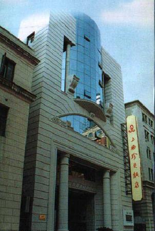 Gold Shell Hotel: Zhenbei_Hotel_Shanghai