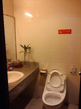 Xinhua Hotel : 4