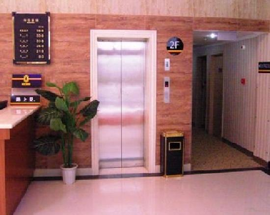 Super 8 Hotel Beijing Qian Men : 北京速8前门店