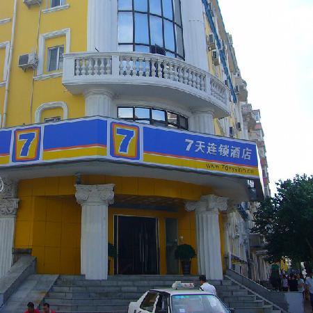 7 Days Inn   (Harbin Central Street): 1