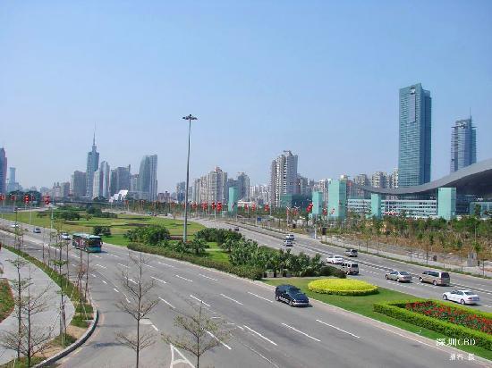 Shenzhen, Chine : CBD
