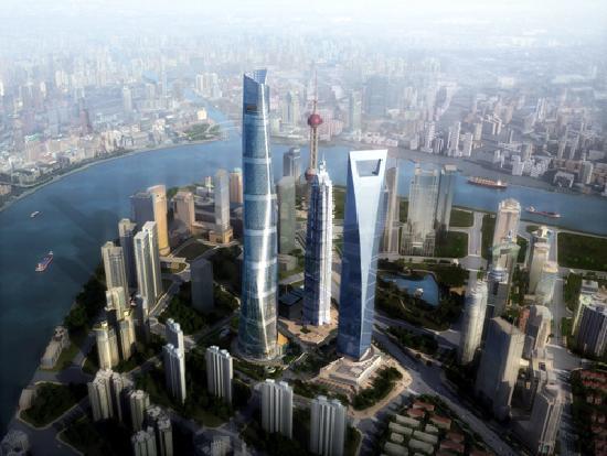 Shanghai, China: 陆家嘴
