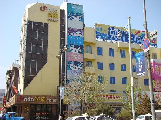 Yingtu Holiday Hotel