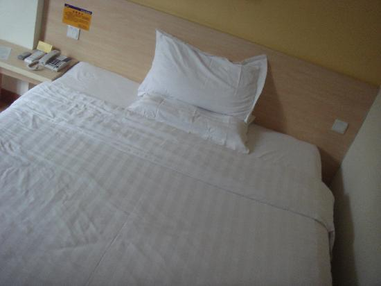 7 Days Inn (Fuzhou Yangtoukou): DSC00665