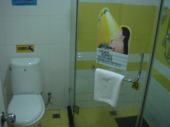7 Days Inn (Fuzhou Yangtoukou): DSC00666