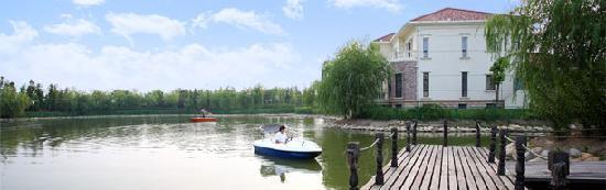 Ramada Plaza Sino Bay Shanghai: 别墅区的游船码头