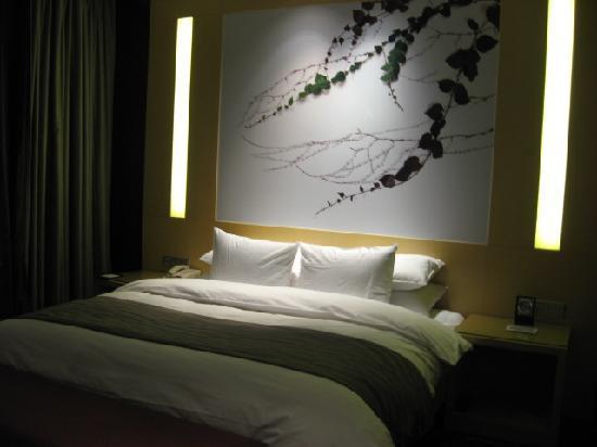 Ramada Parkview Hotel: 大床房
