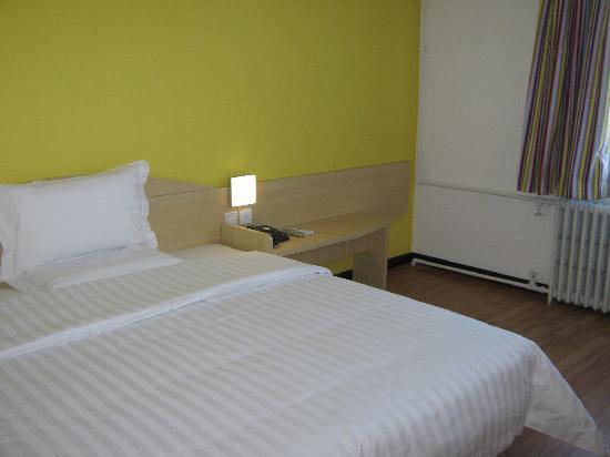 7 Days Inn Beijing Shijingshan Old City Shougang: 房间很大