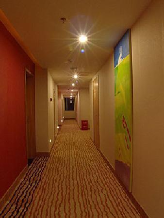 Jiudian Hotel (Xichang): 走廊