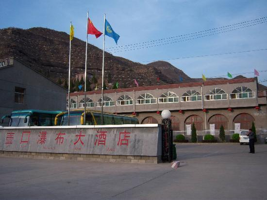 Hukou Chute Hotel: 壶口瀑布大酒店