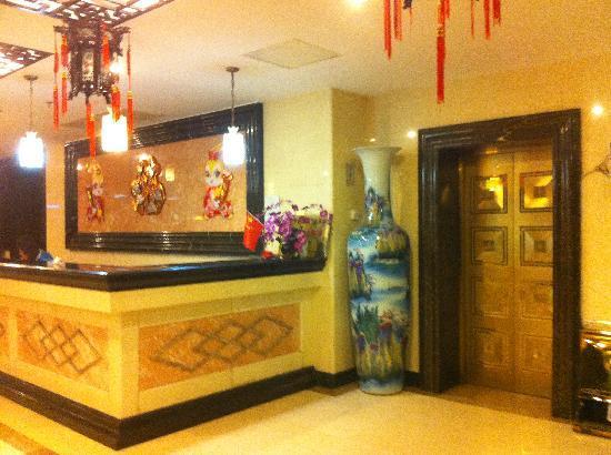 Xinshouchuang Hotel: 大堂