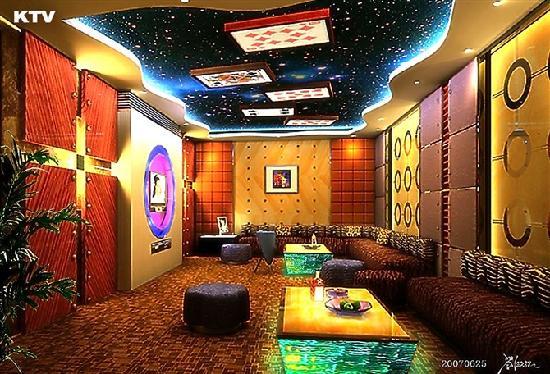 Huangchao Hotel: 酒店卡拉OK单房