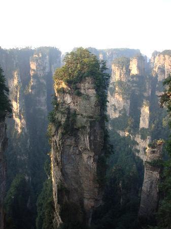 Hunan, China: 哈哈哈哈里路亚山