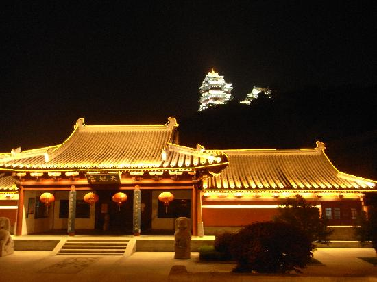 """Nanjing Treaty"" Historical Gallery"