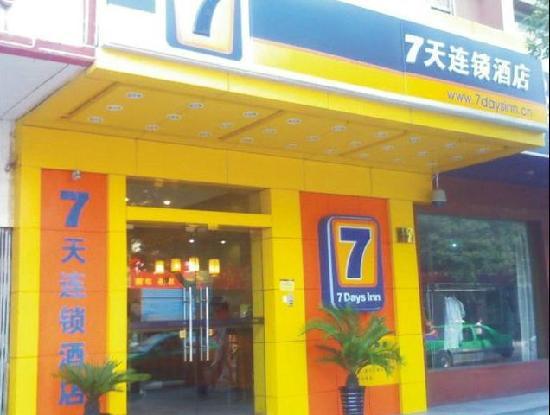 7 Days Inn Xi'an Jinhua North Road