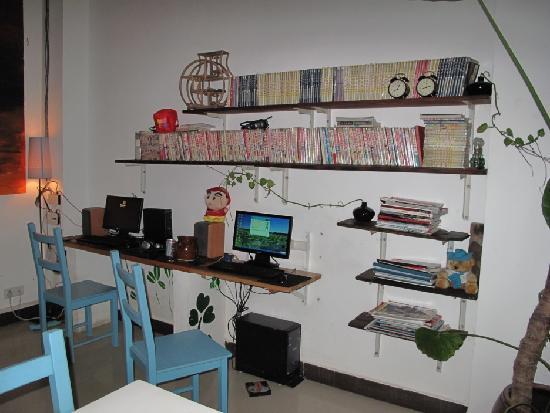Clover Hostel Dadonghai Jinmao: 可以免费上网