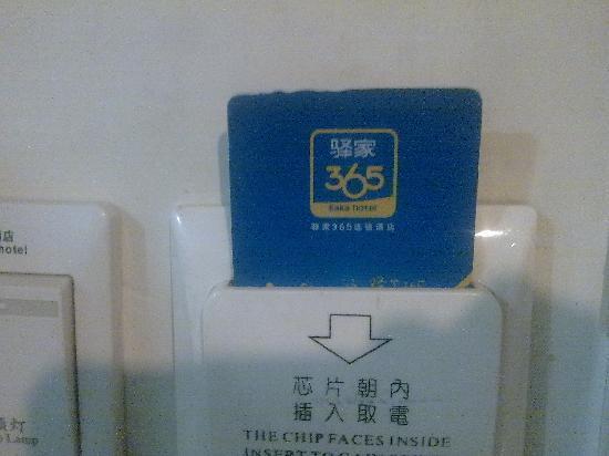 Eaka Hotel (Shijiazhuang Museum) : 201012121661