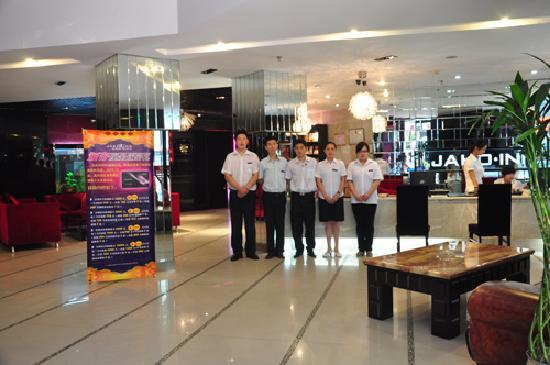7 Days Inn Zhengzhou Jinshui Road Zijinshan Subway Station: 酒店前厅