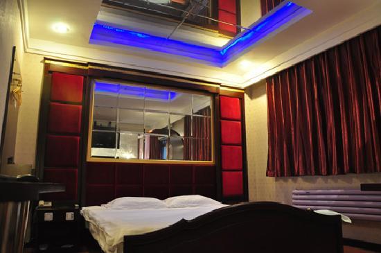 7 Days Inn Zhengzhou Jinshui Road Zijinshan Subway Station: VIP龙房