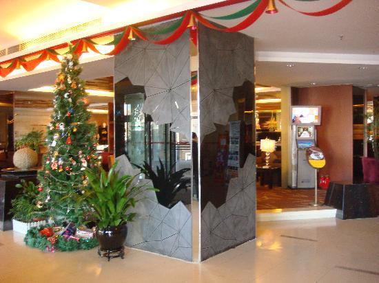 Dalian Sunjoy Hotel: 大堂