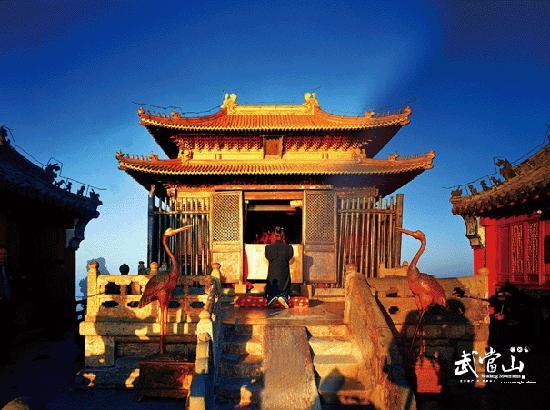 Hubei, الصين: 武当金殿