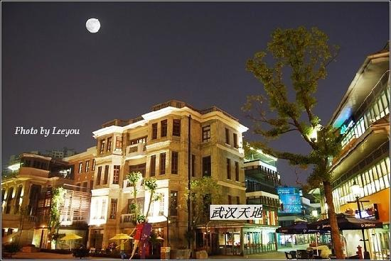 Hubei, China: 武汉天地