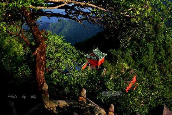 Hubei, China: 武当