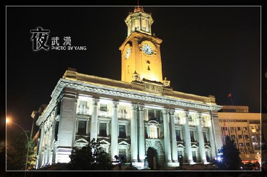 Jianghanguan Building: 武汉江汉关