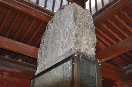 Ruins of Sui Dynasty Renshou Palace and Tang Dynasty Jiucheng Palace