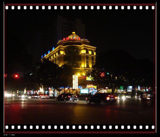 Gold Medal Hotel