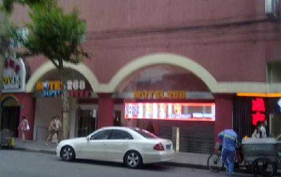 上海莫泰168思南路店