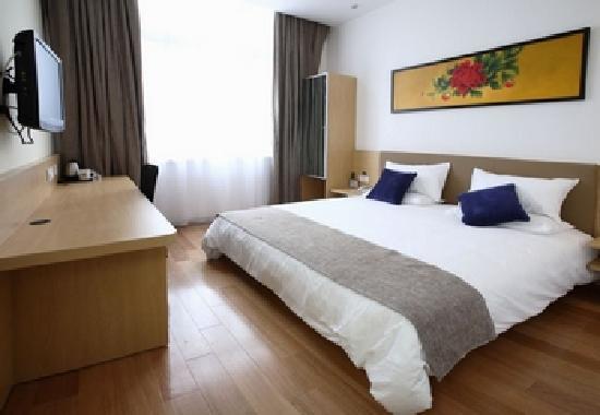 Hanting Seasons Hotel Shanghai Xujiahui