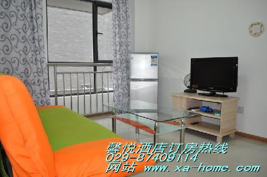 Xinyue Apartment Hotel: 豪华套房客厅