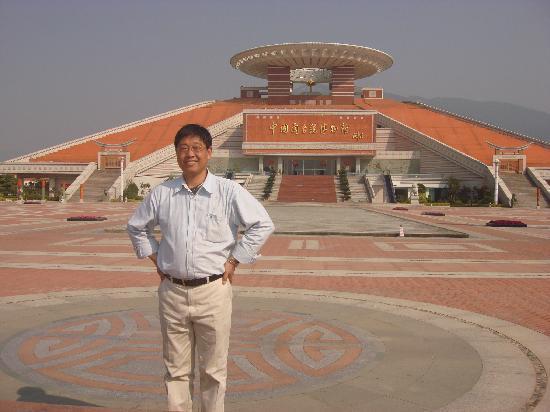Quanzhou Museum : DSC06336