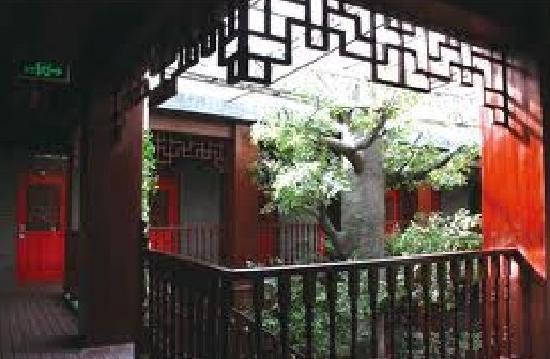 Starway Hotel Pichaiyuan Courtyard: 阁楼