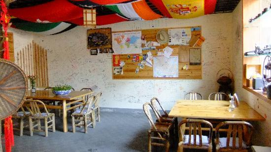 Shenyuan International Youth Hostel Shaoxing : 休息室